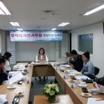 서귀포여성새일센터, 멀티디자인 사무원 취업지원협의회 개최