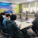 예래동 주민자치위원회 4월 정기회의 개최