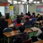 서귀포새일센터 찾아가는 기업특강 진행