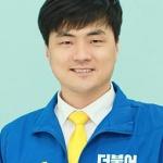 """강호상 예비후보 서홍.대륜동 출마...""""삼다삼무 마을 만들기 앞장"""""""