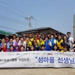 제주도자원봉사센터, 재능나눔 봉사활동 '섬마을 선생님' 전개