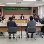 농산물품질관리원 제주지원, 원산지 표시제 확산 협의회 개최