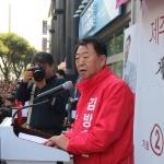 '대대적 식사대접' 금권선거 성명 '화들짝'...실체는?