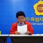 손석기 전 서울시의원, 자유한국당 제주도지사 후보 출마 선언