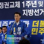 '부동산회사' 취업 중대변수 부상...'후보 사퇴' 요구 빗발