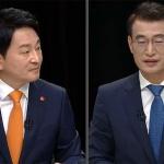 문대림 의장시절 골프장 '명예회원권' 수수 의혹 파장