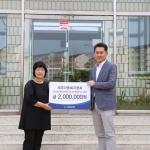 청년제주, 제주아동복지협회에 3년간 총 500만원 지원