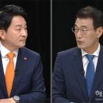"""'골프장 명예회원권' 위법성 논쟁...""""대가성 없다"""" vs """"명백한 뇌물"""""""