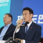 문대림 후보, 청와대 재직시에도 '골프장 명예회원권' 이용