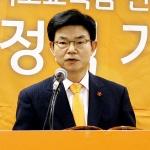 """이석문 교육감 후보 """"아이 지킴이 '혼디거념팀' 돼 달라"""""""