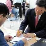 """김광수 후보 """"제주교육, 소통.믿음의 저력으로  다시 시작"""""""