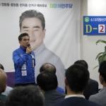 김용범 후보 선거본부 출범...선거 필승 결의