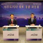 오라관광단지 개발 '4인4색'...부영 경관사유화 '반대'