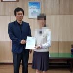 서귀포여고, 삼성꿈장학재단 장학금 수여식 개최