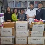 애월중학교, 학생보호기관 '디딤돌 그룹홈'에 물품 기부