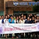 서귀포YWCA, 직업훈련프로그램 수료식 개최