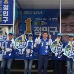 """정민구 후보 본격 거리유세...""""삼도동을 제대로 바꿀 적임자"""""""