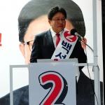 """백성철 후보 출정식...""""사심없는 정치, 발로 뛰는 정치 실현"""""""