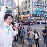 """원희룡 서귀포 출정식...""""명품 교육.관광.문화도시로 육성"""""""