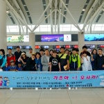 강동화 제스코마트 대표, 장애인 일본 문화체험여행 지원