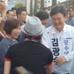 """김광수 후보 서귀포 집중유세 """"스쿨버스 초등학교 배치할 것"""""""