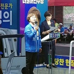 """강성의 후보 출정식...""""역사.문화.생태 어우러진 화북 만들 것"""""""