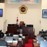 제주도의회, 제6회 고교 모의의회 경연대회 개최