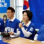 """추미애 대표, 중앙선대위 제주 개최...""""민주당 후보 지지해달라"""""""
