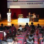 """원희룡 """"사회복지사-도민 모두 행복한 정책 펼칠 것"""""""