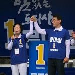 """문대림 후보 서귀포 출정식...""""힘있는 여당 도지사 뽑아달라"""""""