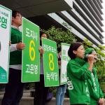 """고은영 후보 """"선관위, 공정선거 가로막는 토론회 규정 개정하라"""""""