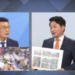 문대림 vs 원희룡, '쓰레기 혼합처리' 놓고 설전