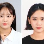 제주대 현지은ㆍ부하정씨, WISET 지원사업 선정