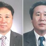 구좌농협, 상임이사 홍석철 – 사외이사 고용진 선출