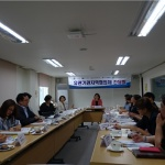 서귀포여성새로일하기센터, 유관기관협의체 회의 개최
