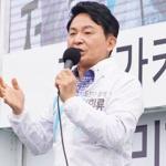 """원희룡 """"남북교류시대 대비 제주통일동산 조성 추진"""""""