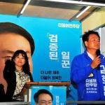 """김희현 후보 """"살기좋은 일도2동, 3선의 힘으로 만들 것"""""""