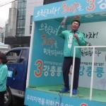 """강충룡 후보 집중유세...""""영천동 다목적 체육관, 마을회관 신축"""""""