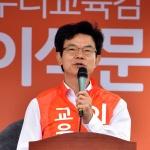 """이석문 후보 세화오일장 유세...""""교육복지특별도 실현할 것"""""""