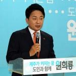 """원희룡 후보 """"민선7기 제주도정 10개 분야 200대 공약 추진"""""""