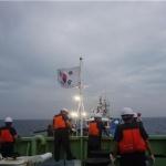 남해어업관리단, 표류어선 긴급구조