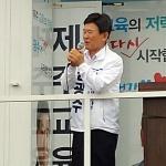 """김광수 후보 대정지역 유세...""""지역 교육현안문제 해결"""""""