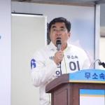 """이경용 후보 """"주민 섬김의 생활정치 완성 참된 일꾼 될 것"""""""