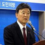 """김광수 후보 """"소중한 한표, 제주교육 다시 시작합니다"""""""