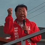 """김방훈 후보 """"반드시 이길 수 있도록 마음 모아달라"""""""