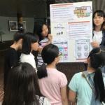 동화초등학교, 사이버폭력예방교육 주간 운영