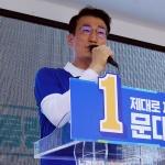 """문대림 후보 """"국비 3조-도예산 8조원시대 열어 힘 있는 제주 건설"""""""