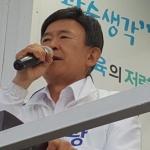 """김광수 후보 마지막 총력유세...""""승리로 보답할 것"""""""