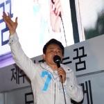 """원희룡 후보 마무리 유세...""""압도적인 표차로 당선시켜 달라"""""""