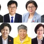 [정당투표] 민주당 4석 차지...정의당 약진 '1석' 당선